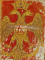 Flag:  The double-headed eagle, emblem of Palaiologos dynasty and the Byzantine Empire